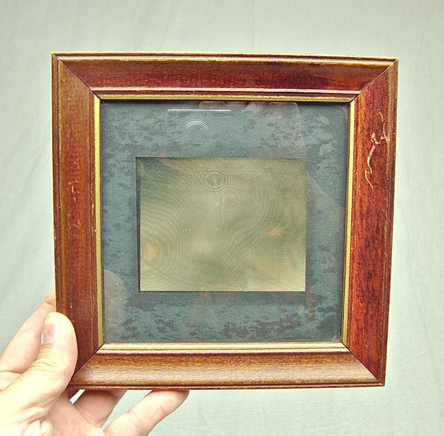 Click image for larger version.  Name:Edmund Hologram.jpg Views:19 Size:641.3 KB ID:50216
