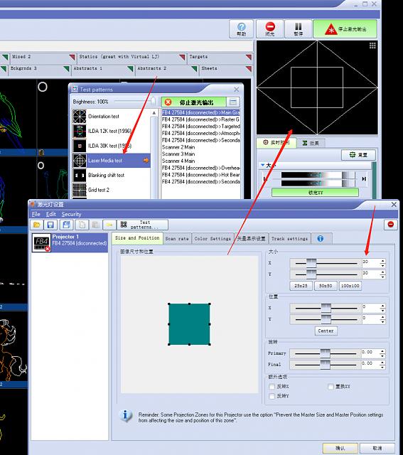 Click image for larger version.  Name:laser media.png Views:3 Size:324.2 KB ID:58081