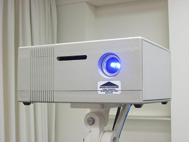 Click image for larger version.  Name:projector_front.jpg Views:51 Size:47.0 KB ID:22063
