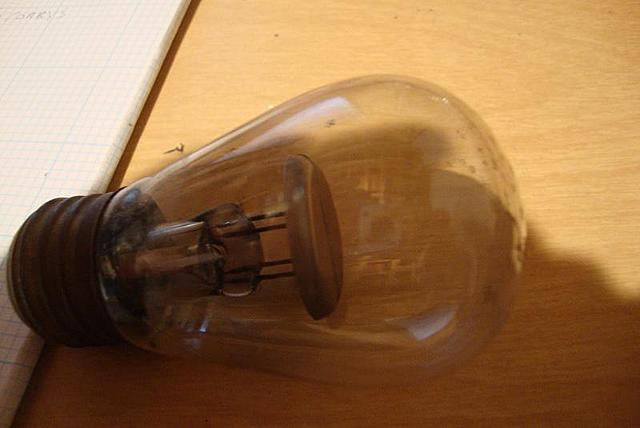 Click image for larger version.  Name:bulb1.JPG Views:8 Size:50.4 KB ID:30093