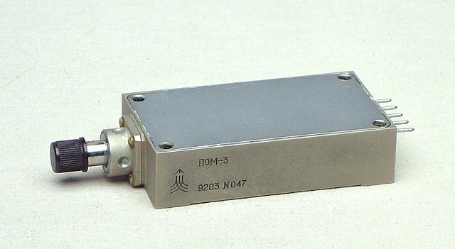Click image for larger version.  Name:Soviet NOM-3.jpg Views:8 Size:296.2 KB ID:47202